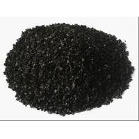 Cheap Water Treatment Chemicals Coconut Shell Activated Carbon for sale