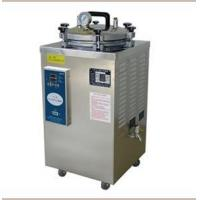 Cheap Vertical Autoclave Products for sale