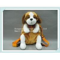 Cheap plush backpack/coin bag/bag plush tiger toys for sale