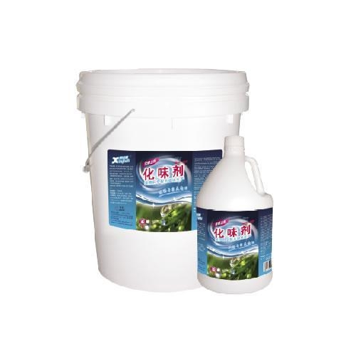 Quality Toilet care products Odor remover wholesale