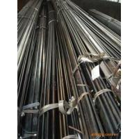 Tube Oval tube pipe 1....