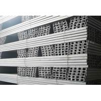 Cheap Profile Channel steel for sale