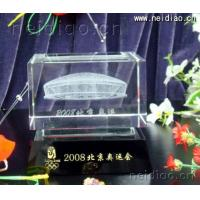 Cheap 2008 Beijing Olympic Games-Unit Memorial gifts 3D Laser Crystal wholesale