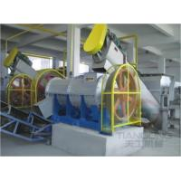Cheap Refining Equipments  ZGZ COARSE GRINDING MACHINE for sale