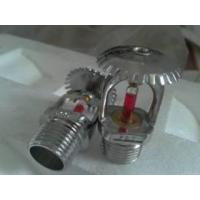 China Types of Fire Sprinklers on sale