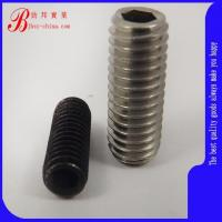 China Stainless steel set screws on sale