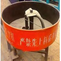 Cheap Concrete Mixer for sale