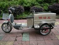 China Pedal electric garbage tricycle ETG-P07 on sale