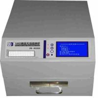 Cheap Reflow Oven [8] YX-4030 for sale