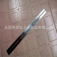 Cheap CPJ-0039 for sale
