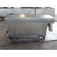 Cheap Sieving Series ZS/FS Vibrating Sieve for sale