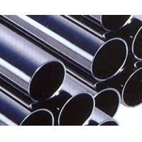 Cheap Steel Products Stainless Steel Pipe wholesale
