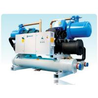 Cheap EKSC Screw Water-cooled Chiller (Heat Recovery) Unit for sale