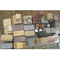 Cheap Sell Sandstone and York Stone wholesale