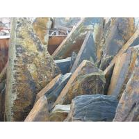 Cheap Rock & Stone for sale