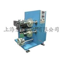 Buy cheap YM14A Slitting machine(PET Film) from wholesalers