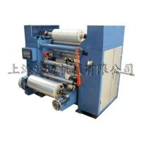 Buy cheap YM03B Slitter and Rewinder from wholesalers