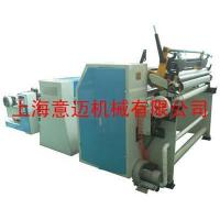 Buy cheap YM80 Laser Perforation Slitter and Rewinder from wholesalers
