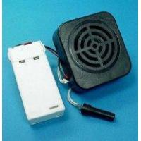Cheap Motion sensor with Musical module for sale
