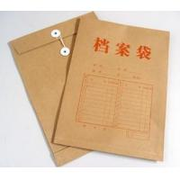 Cheap kraft envelope,envelope,file envelope for sale