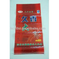 Cheap 25kg rice bag with BOPP lamination and M edge for sale