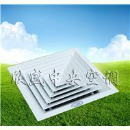China Openable Air Vent on sale