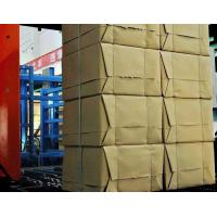 Buy cheap Unbleached pulp(1) from wholesalers