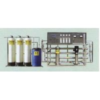 Buy cheap ultra-pure water,industrial water,domestic waterpure water equipment from wholesalers