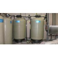 Buy cheap ultra-pure water,industrial water,domestic waterPurification system from wholesalers