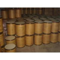Cheap direct dyes direct dyes for sale