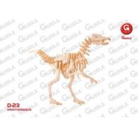 Cheap ORNITHOMIMUS for sale
