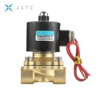 Cheap Electric Brass Water Valve for sale
