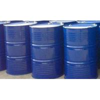 Buy cheap Product: Ethyl acetate from wholesalers