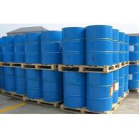 Buy cheap Product:gamma-Butyrolactone GBL from wholesalers