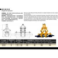 Buy cheap Slab clamp Single-roll Sp from wholesalers
