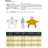 Buy cheap Slab clamp Round Steel Sp from wholesalers