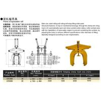 Buy cheap Slab clamp Pairs of sprea from wholesalers