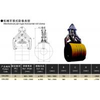 Buy cheap Slab clamp Mechanical pan from wholesalers