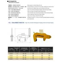 Buy cheap Slab clamp Vertical lift from wholesalers