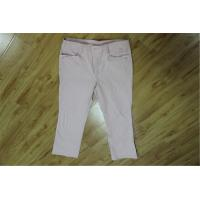 Buy cheap Ladies Cotton Pants from wholesalers