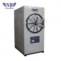 Cheap 280L Horizontal Cylindrical Steam Sterilizer for sale