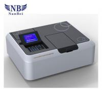 Buy cheap Proportion Monitoring Spectrophotometer from wholesalers