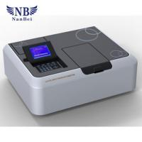 Buy cheap Double Beam UV/vis Spectrophotometer from wholesalers