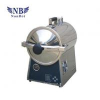 Buy cheap Hospital Sterilization Machine from wholesalers