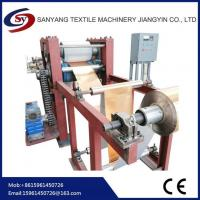 Buy cheap Automatic Aluminum Coil Embossing Machine from wholesalers