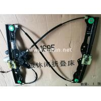 Buy cheap Front Left Window Regulator 6pin from wholesalers