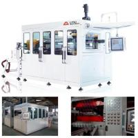 China Automatic Disposable Plastic Glass Cup Forming Making Machine on sale