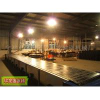 Buy cheap conveyor machinery 98 from wholesalers