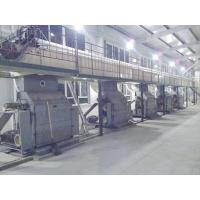 Buy cheap Oilseeds Crushing Section from wholesalers
