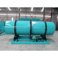 Buy cheap Coating Machine from wholesalers